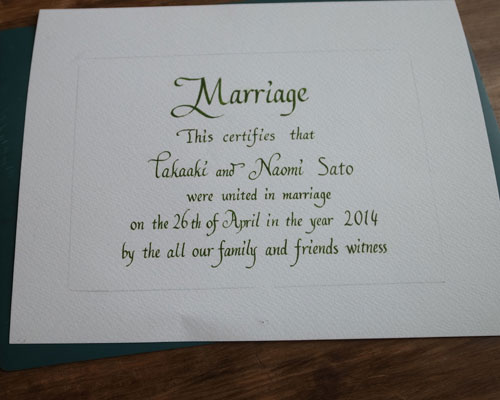 2014/4/22 wedding certificate