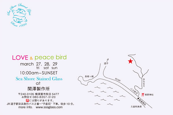 2015/3/27~ LOVE & peace bird